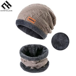 ae1daf4dd51bb Evrfelan Men Warm Hats Scarf Set Winter Hat Knitting For Men Scarves Lady  Beanies Knitted Hats Women s Ring Scarf Set 2