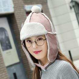 1649839c7c040 MingJieBiHuo Cute ball lawool hat Korean version of the tide warm earmuffs  solid color cotton small women girls Bomber Hats