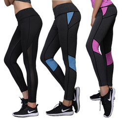 white yoga pants wholesale 2019 - Women Yoga Pants High Elastic Tight Compression Running Gym Fitness pants Workout Leggings Sport Trousers 8 colors W8C d