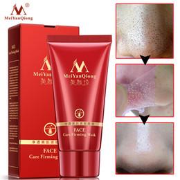 $enCountryForm.capitalKeyWord Australia - Deep Cleansing Purifying Peel Off Black Mud Facial Face Mask Remove Blackhead Facial Mask Strawberry Nose Acne Remover Face Care