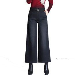 Big Legs Boots UK - Winter Plus Velvet Warm Women High Quality Wide Leg Jeans Ladies Fashion Ankle Length Big Straight Denim trousers Boot Cut Pants