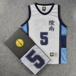 Maglia basket Basket Slam Dunk Ryonan High School No.5 Ryoji Ikegami in Offerta