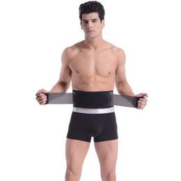 $enCountryForm.capitalKeyWord Australia - Self-heating waist Tourmaline magnet waistband elastic comfort belt