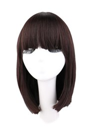 Chinese  QQXCAIW Short Straight Natrual Wig For Women Black Dark Brown 40 Cm Synthetic Hair Wigs manufacturers
