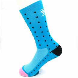 ed8329b315d Man hosiery online shopping - Men Sport Running Cycling Designer Socks  Portable Football Stockings Stink Prevention