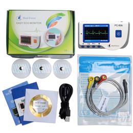 Исцелить сила принц 80-это легкий портативный ЭКГ монитор с Bluetooth , 3-ЭКГ кабель и набор ЭКГ-электродов и кабеля USB