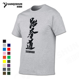 f07468b5 YUANQISHUN China Style 2018 New Fashion Taekwondo T Shirts Men Summer Chinese  Character Print Cotton T-shirt Street Hip Hop Tees