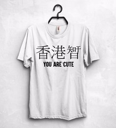 Discount japan presents You Are Cute T Shirt Top Anime Fan Gift Present Girlfriend Japan Girl ModelFunny free shipping Unisex Casual tee gift