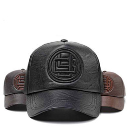 19185401eb8 2018 winter Warm Leather Baseball Cap Pu Snapback Hats For Men Women men  caps high quality custom hat dad hat
