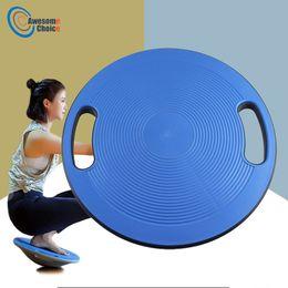 Stability diSc online shopping - 40cm Stability Disc Waist Wriggling Circular Plate Sports Antiskid Yoga Swing Board Bear kg Board