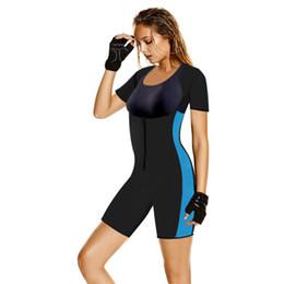0fa5256ca76 Hot Shapers Slim Panties Waist Trainer Neoprene Body Shaper Redu Cincher  Bodysuit Slimming Underwear Full Shapewear Sauna Suits