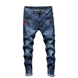 China Men Jeans Designer Korean Street Style Biker Hip Hop Fashion Skinny Pocket Slim Fit Men's hip hop Slim Punk Jean Embroidery cheap black jeans korean style suppliers