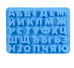 Diy jelly molDs online shopping - Cone Holders Russian Alphabet Letter Silicone Cookie Molds Baking Chocolate Jelly Molds Diy Baking Silicone Ice Cube Tray Kitchen