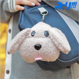 japanese cartoon dolls 2021 - Hot Japan Anime YUR on ICE Ma Keqin Dog Cosplay Cartoon Unisex Plush Doll Toys Card Coin Bag