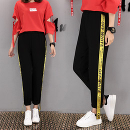 $enCountryForm.capitalKeyWord Canada - 18ss OFF Letter Women's Pants Yellow Ribbon White Logo Sports Wear Fashion Women Sweatpants Harem Pants Spring Autumn Leggings