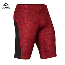 gold compression shorts Canada - 2018 New Running Shorts Men Compression Basketball Cycling Gym Tights Sport Shorts Men Bodybuilding Jogging Leggings Gym Clothes