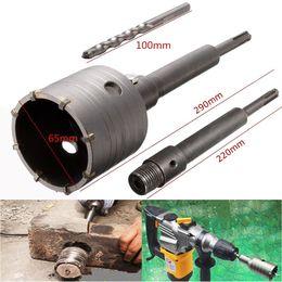 $enCountryForm.capitalKeyWord NZ - 65mm SDS Plus Shank Hole Saw Cutter Concrete Cement Stone Wall Drill Bit