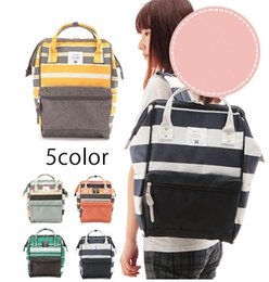 5 Colors New ANELLO Japan Stripe Handle Backpack Campus Rucksack Canvas School  Bag Unisex Outdoor Travel Backpack 50pcs aaf0bd95b4e76