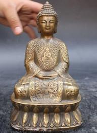 $enCountryForm.capitalKeyWord Australia - 20.3 cm *Chinese Tibetan Buddhism Bronze Seat Shakyamuni Sakyamuni Buddha Statue