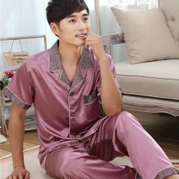 1479b9f66ee5 Yellow Silk Pajamas Online Shopping