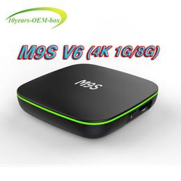 Media Player Australia - 2018 Cheap android 7.1 tv box M9S V6 quad core RK3229 4K HDR media player