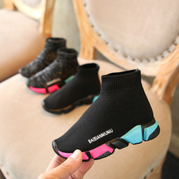 9f24dfc973f4 2018 spring new outdoor kid shoes breathable flat boys girls school  Non-slip Net cloth casual shoes sneakers 1-15 years old