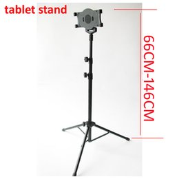 Wholesale 14 inch in inch height adjustable tiltable Tablet floor stand phone holder