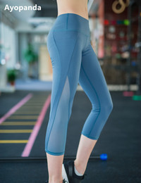 $enCountryForm.capitalKeyWord NZ - Ayopanda Coating Patchwork Yoga Pants Women High Quality Sports Capri Mesh Panel Breathable Fitness Legging Running Tights