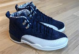 Mesh Fiber Australia - 2018 Top 12 International Flight 12S Tokyo Japan Blue Men Basketball Shoes Authentic College Navy 130690-445 Carbon Fiber Sneakers With Box
