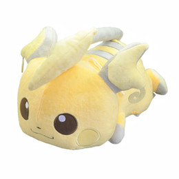 "start toys UK - Hot New 9"" 23CM Raichu Plush Doll Anime Collectible Stuffed Dolls Pendants Party Gifts Soft Toys"