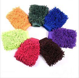 $enCountryForm.capitalKeyWord Australia - microfiber clean cloth duster kitchen tool clean rag 17*22.5cm Car Household Wash Washing Cleaning Glove multi colors