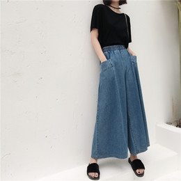 ASYMSAY New Autumn Big Pocket Design Elastic High Waist Denim Wide Leg Pants  Korean Loose Big Size Blue Jeans For Women AO1263 962f24d1c557