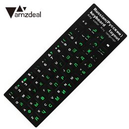 $enCountryForm.capitalKeyWord Canada - amzdeal 4 color For Russian Keyboard Layout Glow In The Dark Skin Sticker For PC Laptop Computer Desktop Universal