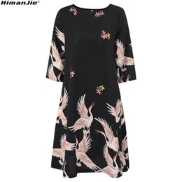 Discount chinese dress - Fashion Cartoon chinese Style Red-crowned Crane print black Dress Short Sleeve Women O Neck Midi Pleated Robe Party Swin