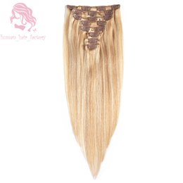 Clip Human Hair Extensions Remy 24 UK - Straight Hair 100-120G 8Pcs Full Head Clip In Extensions 100% Unprocessed Brazilian Machine Made Remy Hair Clips in on Human Hair Extension