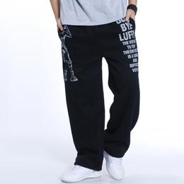 Air Pants Australia - 2018 Fashion Mens Joggers Letter Printed male Baggy Hip Hop Jogger Pants open air Sweatpants Men Trousers Pantalon Homme 5XL A52