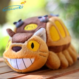toy buses for children 2018 - 30cm Cute Cartoon Animation Bus Totoro Doll Soft Plush Animal Toys Stuffed Totoro Kawaii Gift Toys For Children cheap to