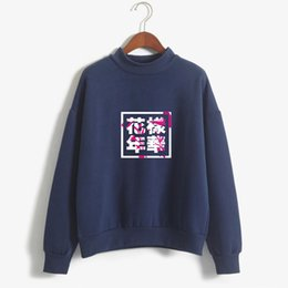Chinese  EXO Kpop Bts Bangtan Boys Album Same Floral Chinese Leers Printing Sweatshirt Fashion Pullover Hoodies For Women Fleece Tops manufacturers