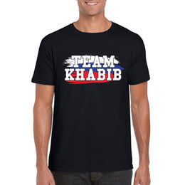 ff015541 Team Khabib T-Shirt, Khabib Nurmagomedov UFC, MMA Fight Night Mcgregor Tee  Top Funny free shipping Unisex gift