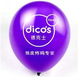"""Logo Promotional Gift NZ - 3000pcs Good Quality 10"""" 2.2g pc Custom Balloons with Logo Print Advertising Globos Promotional Gift items for Kids Helium Ballon wholesale"""