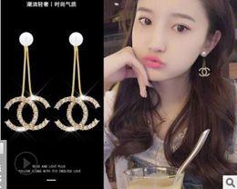 Korean ear studs online shopping - Earrings female temperament web celebrity ear studs Korean personality hipster simple ear pendant tassela long earrings accessories