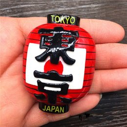 Japan Souvenir Australia - Japan Tokyo Tourism Fridge Magnets Fridge Magnet  Souvenir Home Decoration Accessories 6b44db29d