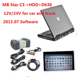 Wholesale Super MB C3 Star Diagnosis Multiplexer with Red Relay Software HDD Five Star Diagnosis Cables and D630 Ready touse