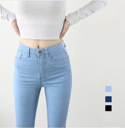 $enCountryForm.capitalKeyWord Canada - High Waist High Elastic Jeans Women Hot Sale American Style Skinny Pencil Denim Pants Fashion Pantalones Vaqueros Mujer