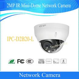 Dahua Network Camera Canada   Best Selling Dahua Network