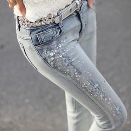 469867b1d 2017 Moda Feminina Jeans De Diamante Calças Jeans Casual Mulher Calças  Skinny Lápis Elástico Calças Mulheres Calças De Brim