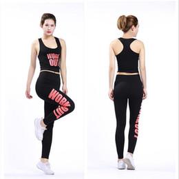 White Work Vest Canada - Free Size Women Yoga Sportswear Work out Vest Pants Bodycon Jumpsuit Letter Printed Bra Tops Tights Pants Sport Suit Lady Jogging Tracksuit