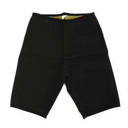 Discount shapers neoprene - Unisex Slimming Body Shapers Super Stretching Shorts Neoprene Fitness Sweat Shorts Weight Loss Burn Fat Sporters Wholesa