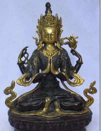 "free drawing art UK - free 8"" Chinese Buddhism Bronze Gilt Seat Lotus 4 Hands Chenrezig Buddha Statue fast"