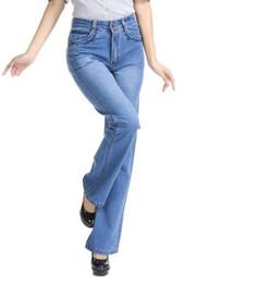 d622e6ad12b Plus Size Bell Bottoms Jeans UK - 2018 High Waist Jeans Women casual Bell  Bottom Jeans